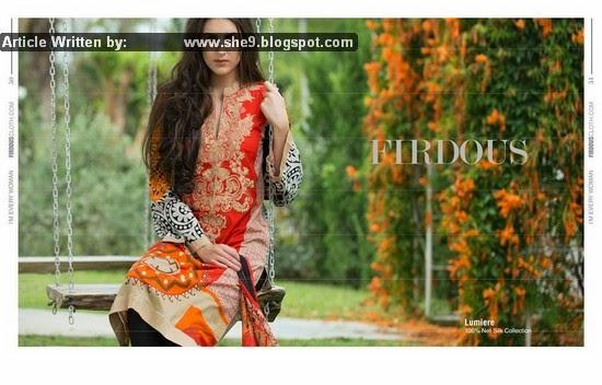 Spring Dress by Firdous