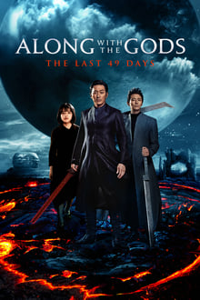 Watch Along with the Gods: The Last 49 Days Online Free in HD