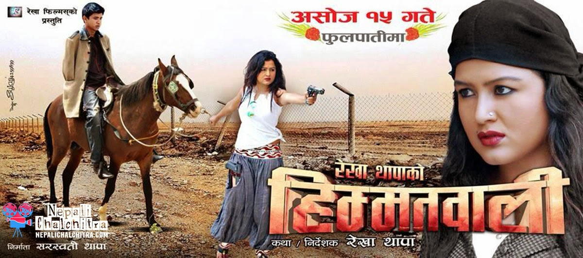 Himmatwali Nepali Movie Watch Online