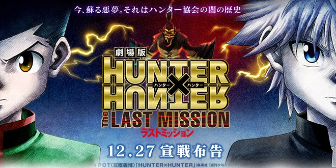 Hunter x Hunter Movie: The Last Mission Subtitle Indonesia, Hunter x Hunter Movie 2 Sub Indo, Hunter x Hunter Last Mission