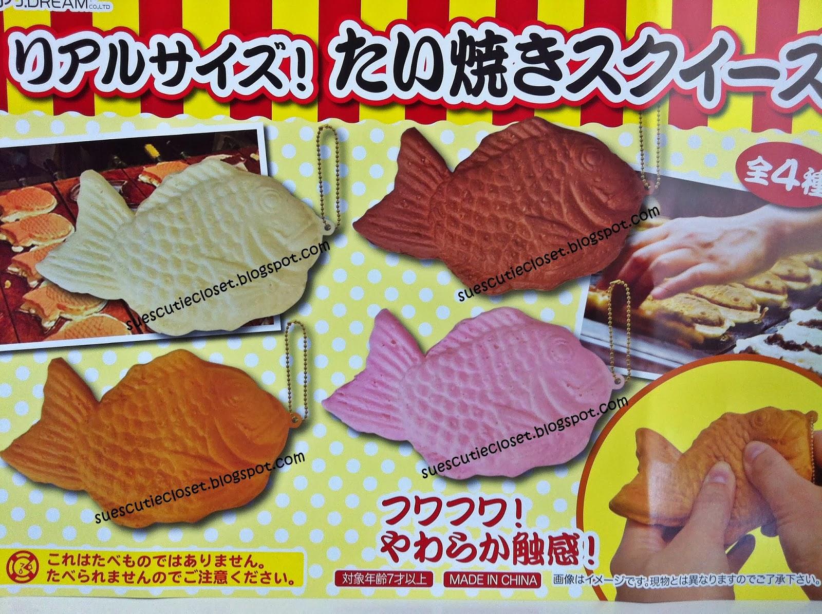 Jumbo Taiyaki Squishy : Sue s Cutie Closet : Squishy Update: Jumbo Taiyaki Squishy