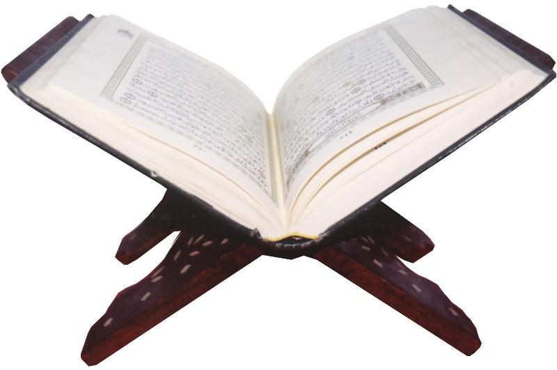 Kemenag Terbitkan Terjemahan Al Quran Tiga Bahasa Daerah