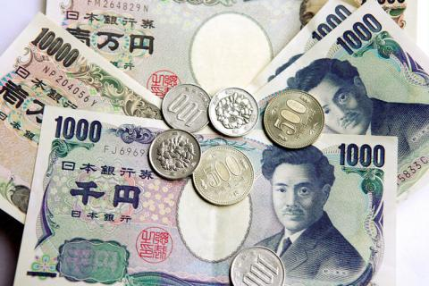 Mang theo bao nhiêu tiền khi sang Nhật Bản