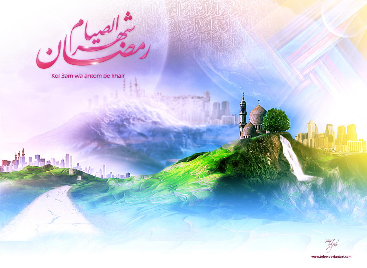 tergores sembilu wallpaper ramadhan
