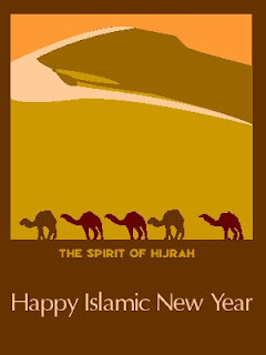 Muharram Islamic New Year