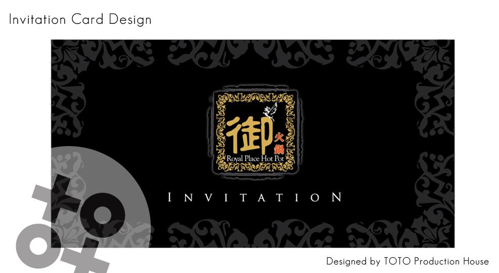 Toto workshop hot pot restaurant invitation card design hot pot restaurant invitation card design stopboris Images