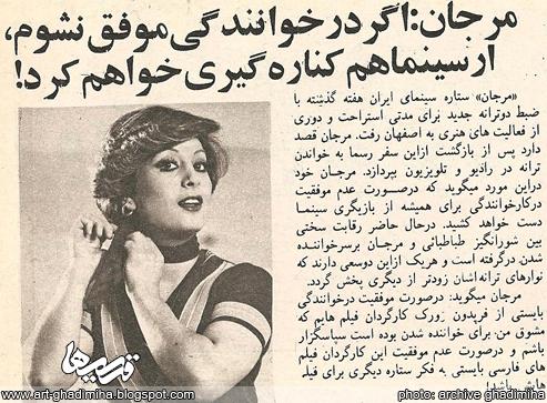 تلگرام+فیلم+فارسی+قدیمی