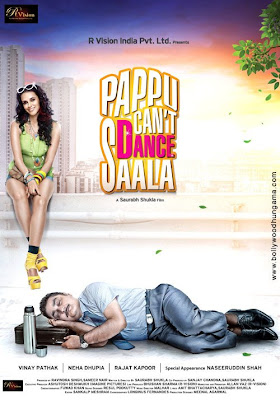 Pappu can't Dance Saala (2011) DVDScr 700 MB, pappu can't dance saala dvd cover, pappu can't dance saala, blu ray dvd cover
