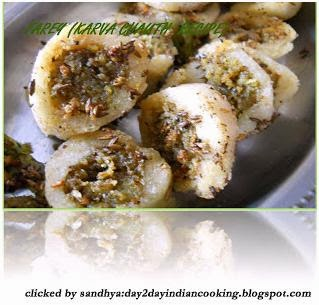 recipe of farey made with rice flour and dal stuffing, baked dish, healthy dish