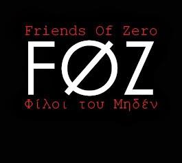 Friends Of Zero - Φίλοι του Μηδέν
