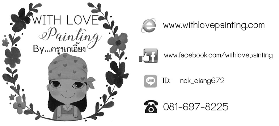 With Love Painting, Painting and Decoupage, Country Teddy Flower Style งานเพ้นท์ สอนเพ้นท์ เดคูพาจ