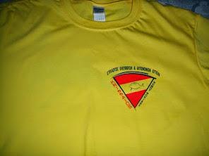 t-shirt σε χρώματα κίτρινο και γαλάζιο