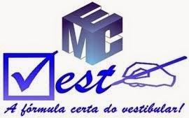 EMC VEST - INSCRIÇÕES