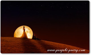 Love Desert