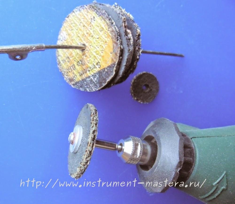 Как сделать самодельную насадку для бормашинки