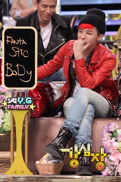 G-Dragon  Photos - Page 2 544986449