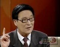 Giáo sư - Phùng Đức Toàn