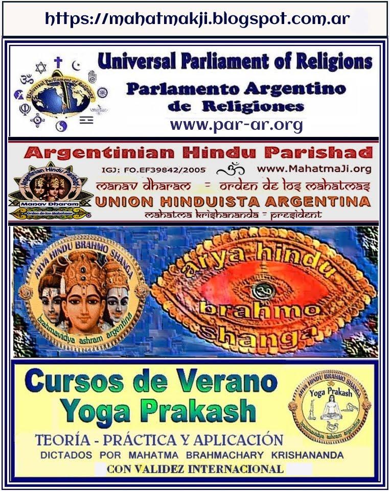 Kundalini Yoga Mantra Vedanta  por Mahatma Br. Krishananda