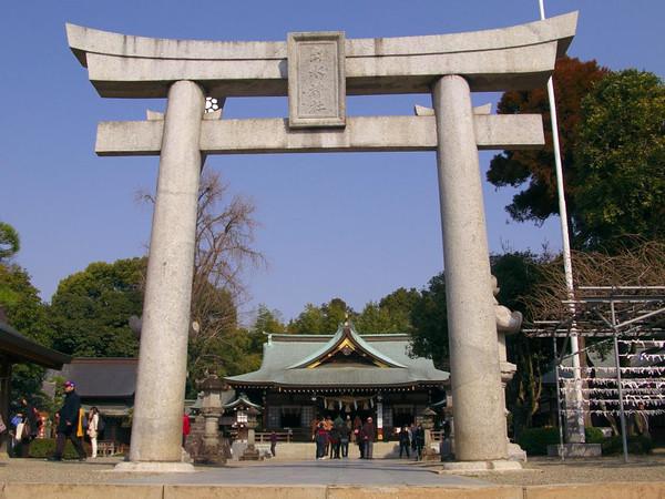 Izumi Shrine, Kumamoto, Kyushu, Japan