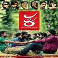 KA Kannada Movie Review