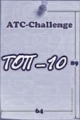 Я в ТОП -10