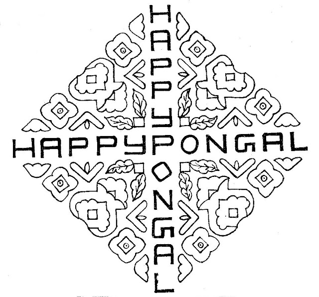 Rangoli designs for pongal sankranti with dots flowers happy new - Rangoli Designs For New Year Pongal Trawel India Mails