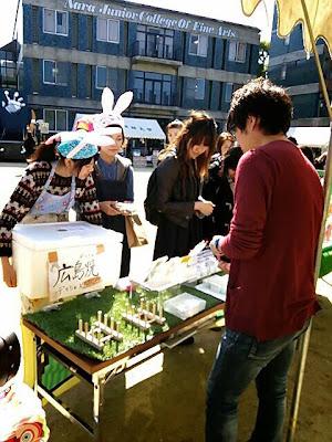 奈良芸術短期大学の学園祭「紫苑祭」広島焼ガール