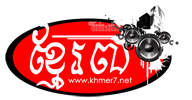 Khmer7.Net | World of Entertainment