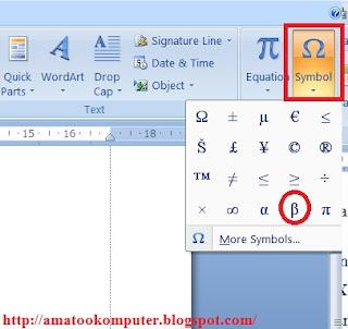 Cara menulis rumus matematika, cara mengetik rumus matematika, Tips Word 2007, Microsoft Word 2007