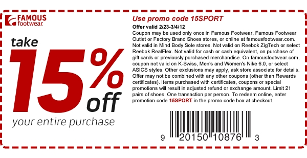 Famous footwear coupons in store - Chicago flower & garden show