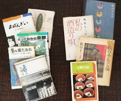 次回展示会:秋山十三子想い出展〜おばんざいとともに〜