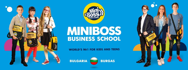 MINIBOSS BUSINESS SCHOOL (BURGAS)