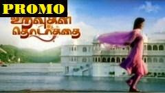Uravugal Thodar Kadhai – 22nd to 26th December 2014 This Week Vijay Tv Promo