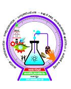 സ്കൂള് ശാസ്ത്രോത്സവം 2015-16  കൊല്ലം