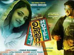 Watch Ustad Hotel (2012) Malayalam Movie Online