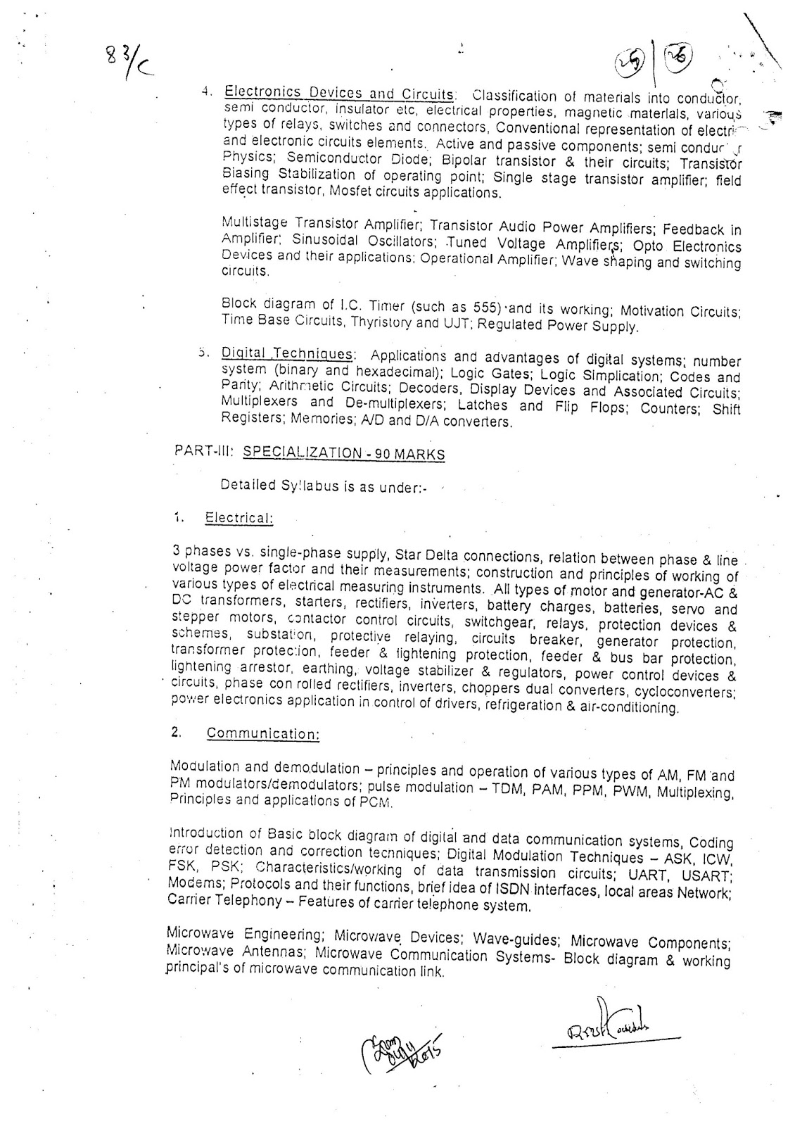 Snatta West Bengal Circle Special Recruitment Drive For Sc St And Relay Switching Circuit Posted By Web Admin At 925 Am