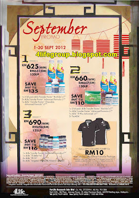 September 2012 Promo Packages