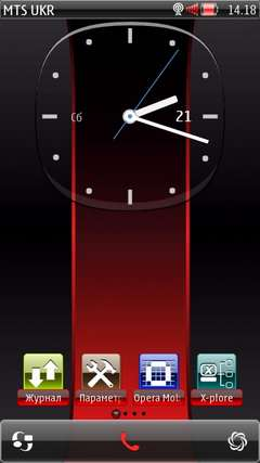 Tema Devil Red symbian s^3