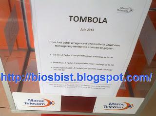 Tombola IAM