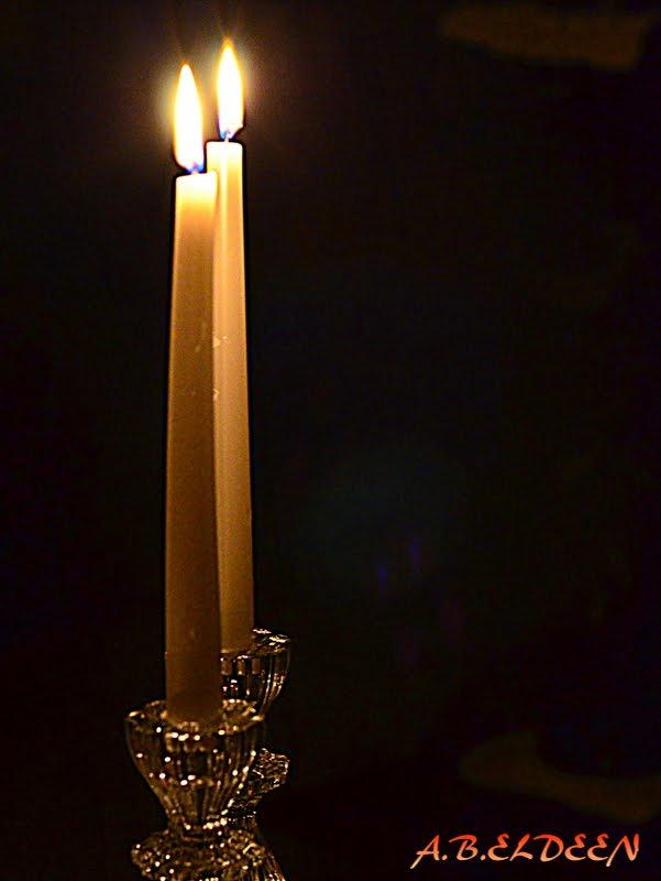 حدونة