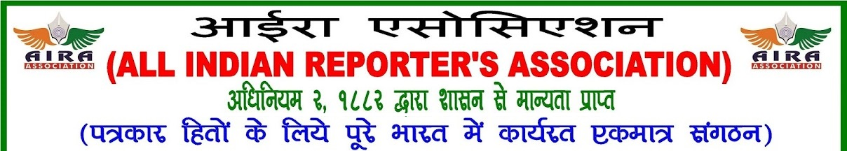 All Indian Reporter's Association