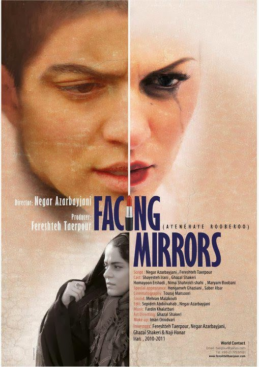 http://descubrepelis.blogspot.com/2013/08/facing-mirrors.html
