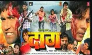 Bhojpuri Film Dil Le Gail Odhaniya Wali Download   MP3