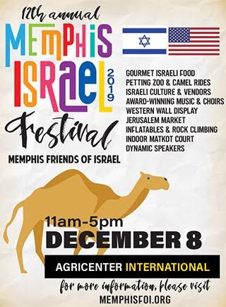 Memphis Israel Festival Dec. 8