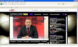 Μυκονιατης πισω απο blogs & καναλια στο youtube σε αποκλειστικη συνεντευξη στο Mykonensis