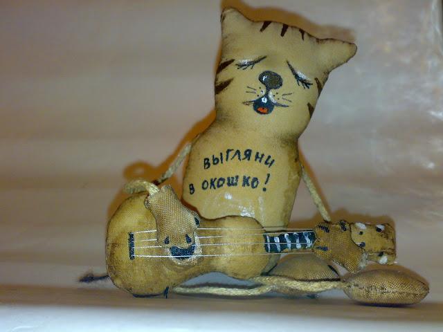 """кофейный кот с гитарой """"Выгляни в окошко!"""""""