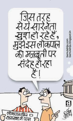 jan lokpal bill cartoon, janlokpal bill cartoon, lokpal cartoon, corruption cartoon, corruption in india, cartoons on politics, indian political cartoon, parliament