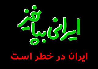 زیباترین عکس شاهین نجفی