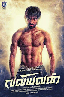 Actor Jai In Six Pack For Valiyavan | First Look | Jai In Valiyavan Movie Images Stills