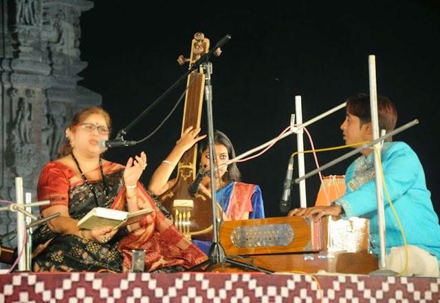 Rajarani Music